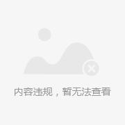12v 24v 3寸4寸圆氙气太阳灯 货车倒车灯 装饰灯汽车射灯